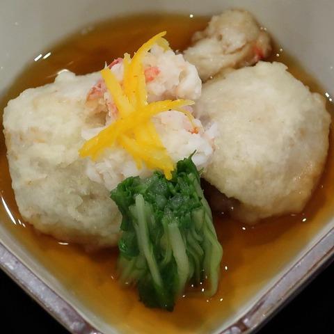 前菜②(呉竹)