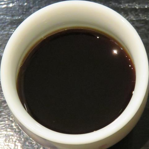 黒糖(浪越茶家)