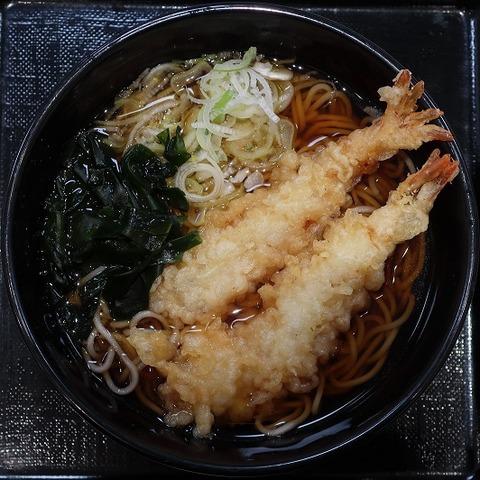 海老天蕎麦(箱根そば)550