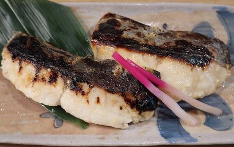 銀鰆西京焼(ぶぶや)770