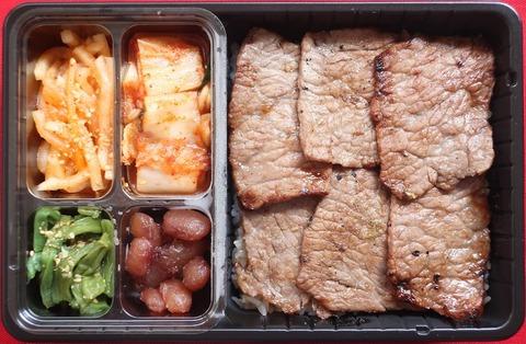 赤身ロース焼肉弁当(叙々苑)2916