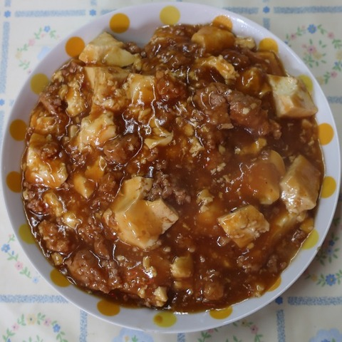 麻婆丼(龍苑)700
