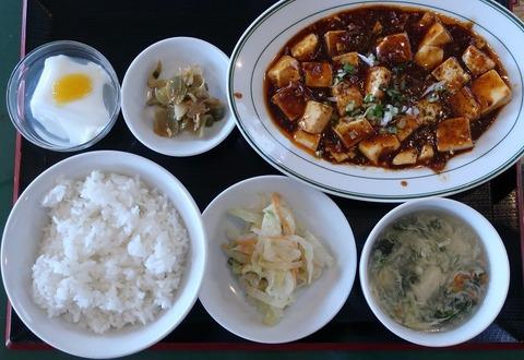 麻婆豆腐定食(新中華)750