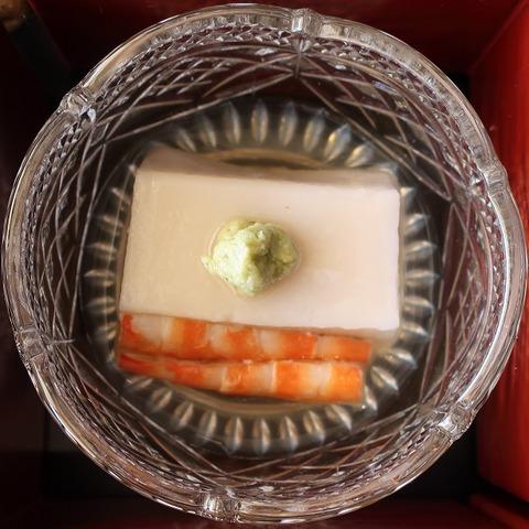 胡麻豆腐(和田倉)