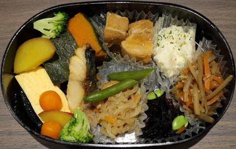 朝食弁当(ザエディスター)756