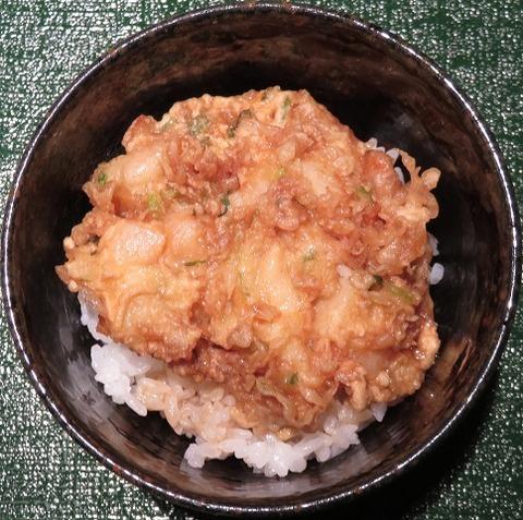 かき揚げ丼(旬)