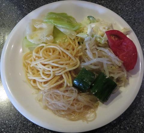 サラダ (シャンウェイ)