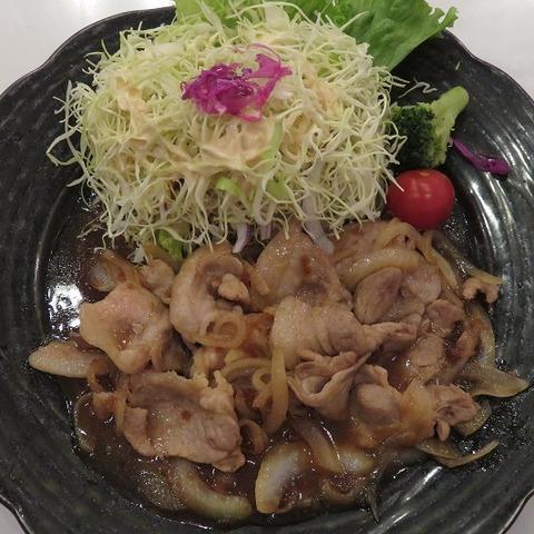 黒豚生姜焼(山形屋)1390