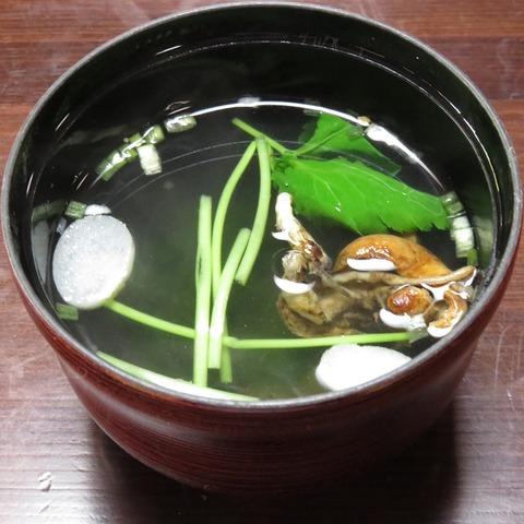 肝吸(三頭山荘)