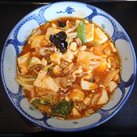 八珍豆腐(一番)