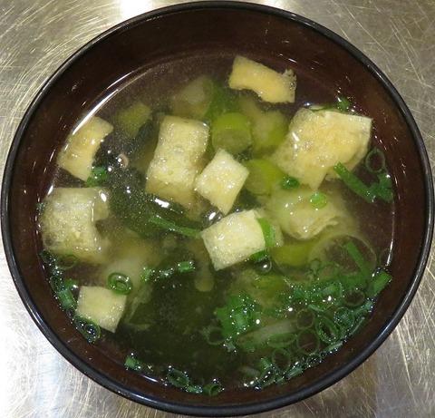 味噌汁(五郎)