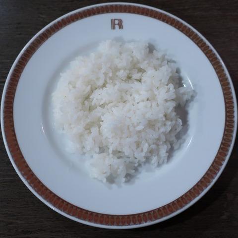 御飯(いなつき)