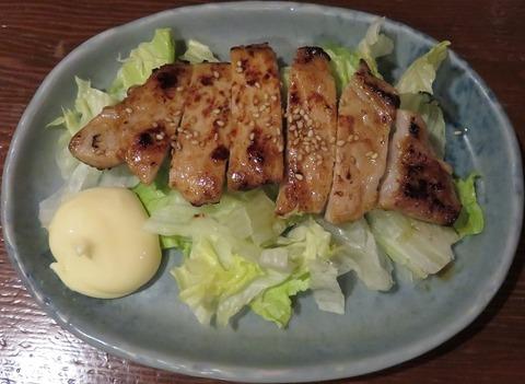 豚ロース味噌漬焼(唐変木)600