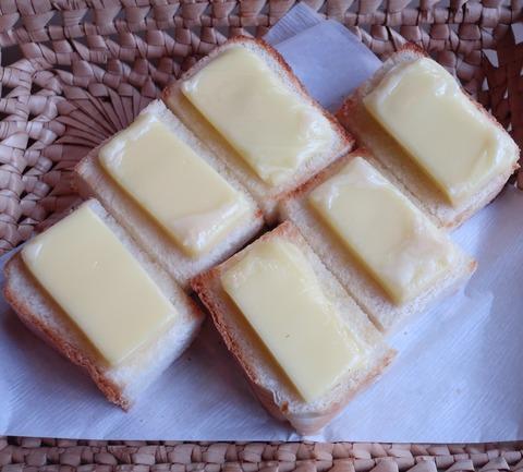 チーズトースト(樹)400