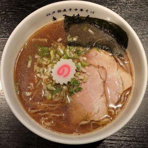 醤油中華そば(きみはん)750