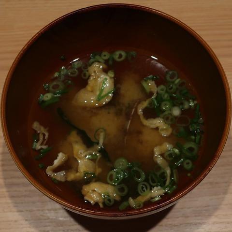 味噌汁(おたま)