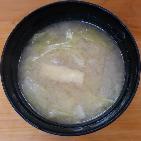 味噌汁(松葉鮨)