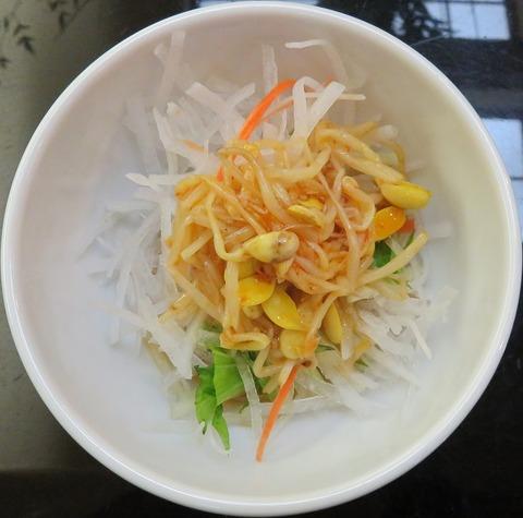 小鉢(長寿庵)