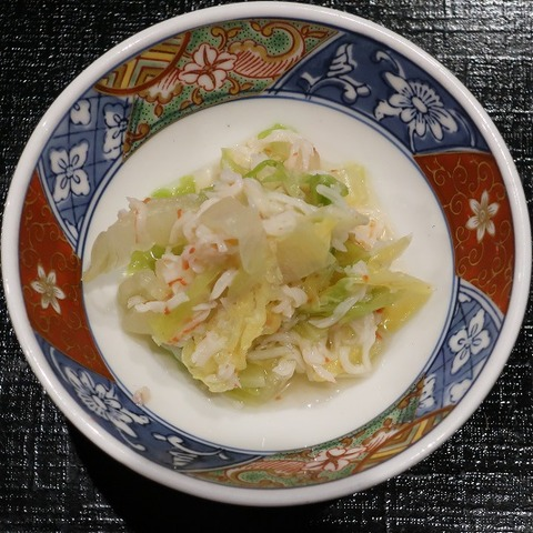 小鉢(藤乃)