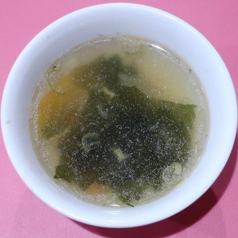 スープ(五十番)