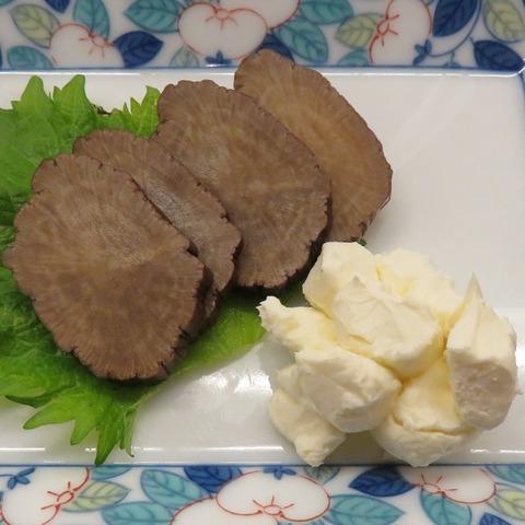 がっこチーズ(天乃川)700