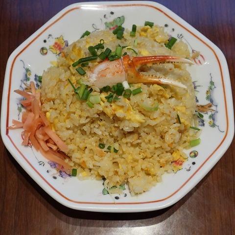 蟹炒飯(天龍)1250