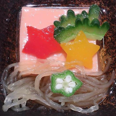 蕃茄豆腐(山河)550