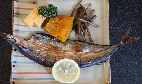 秋刀魚開き定食(とき)860
