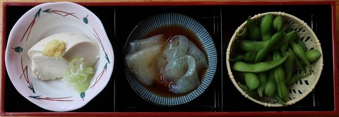 生ビールセット(パノラマ食堂)930