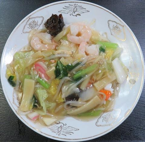 海鮮烩飯(天狗飯店)950