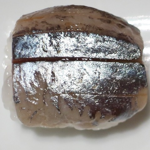 秋刀魚鮨(蒼樹庵)