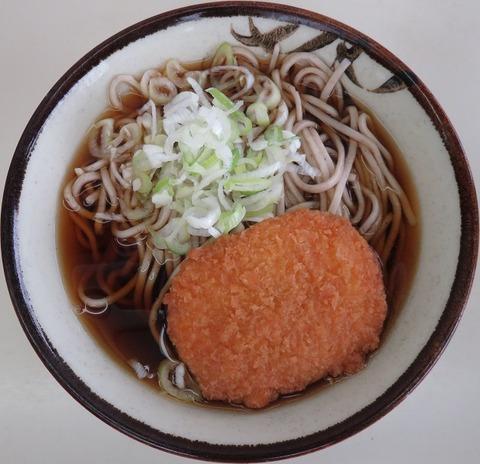 コロッケそば(きそば)350