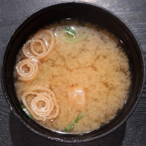味噌汁(中川)