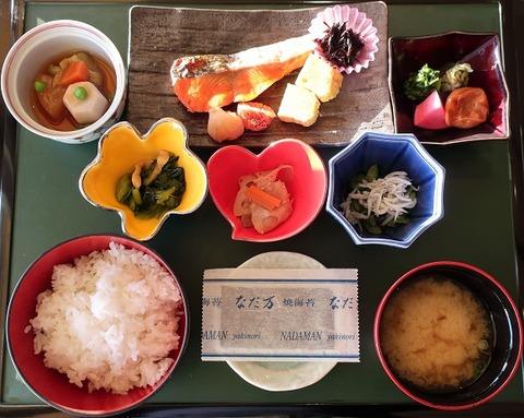 和朝食(なだ万)2700