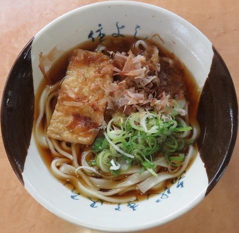 きしめん(住よし)350