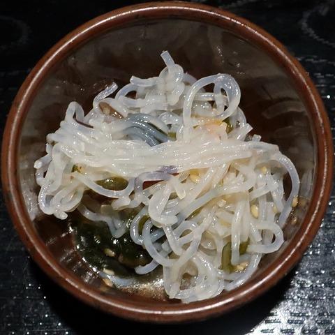 小鉢(桜の藩)