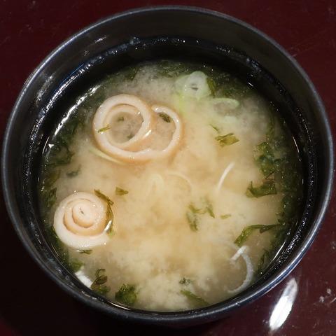 味噌汁(竹)