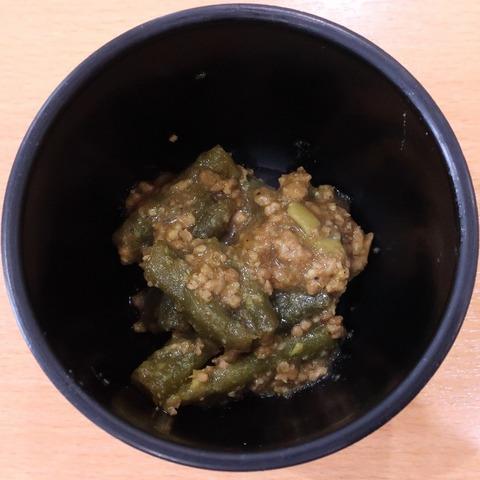 小鉢(ていしょく亭)