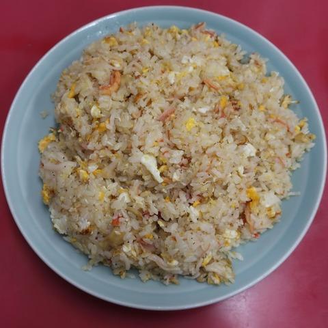 カニチャーハン(忠豊)950