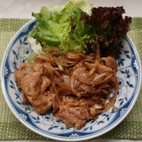 生姜焼(か子)700