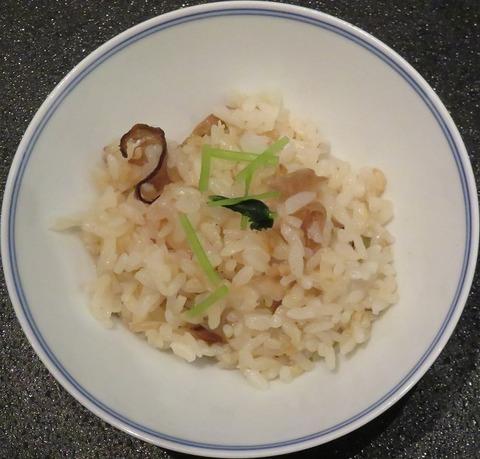 松茸御飯(KATO'S)