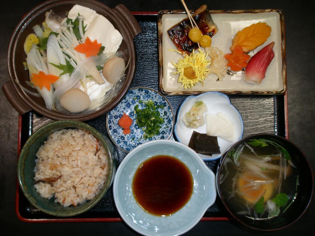 秋の味覚定食(限定10食)