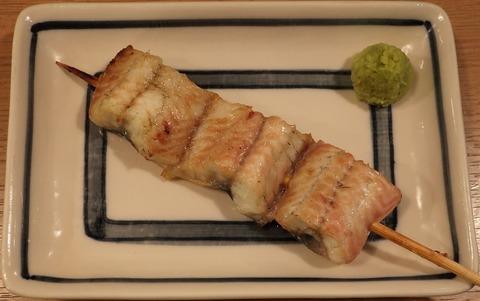短尺山葵醤油(うなくし)