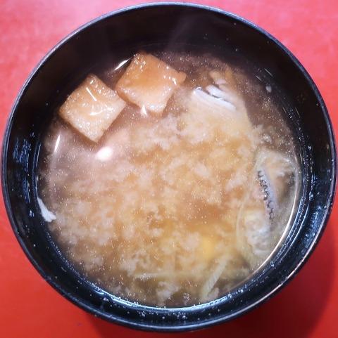 味噌汁(松栄鮨)