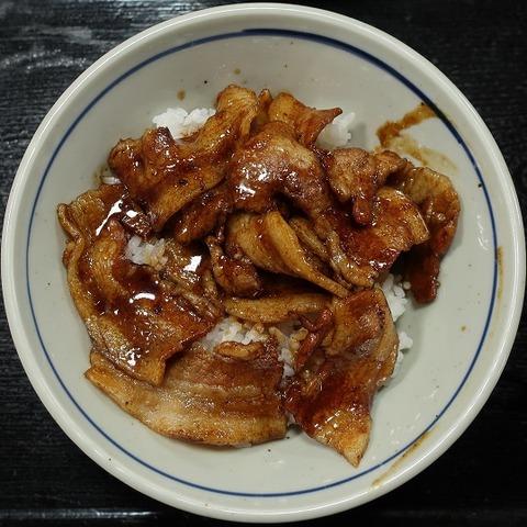 焼肉丼(ごとう)700
