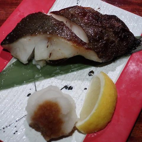 銀鱈粕漬焼(黒船)858