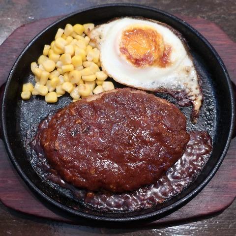 ハンバーグステーキ(ダディ)900