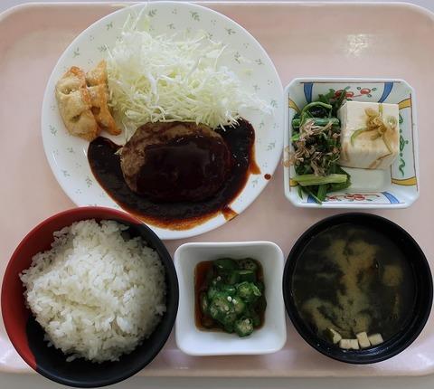 カフェテリア(生協食堂)624