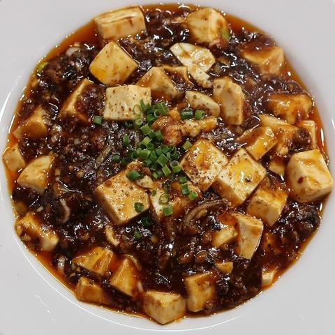麻婆豆腐(口福)