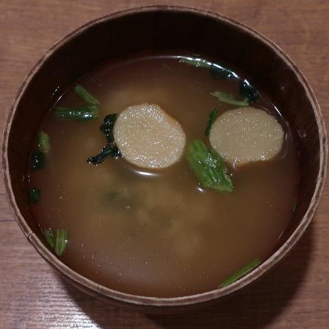 味噌汁(カワラ)